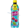 Rauch Ice Tea Cherry - limited edition