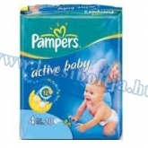 Pampers active baby pelenka Maxi 7-18 kg (20 db)